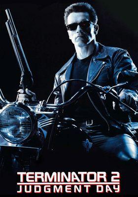 『ターミネーター2』のポスター