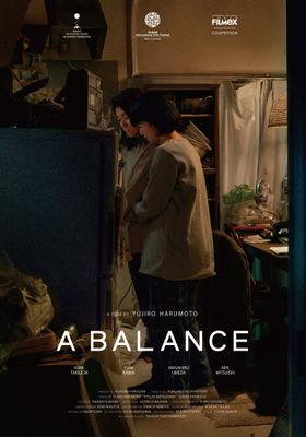 A Balance's Poster