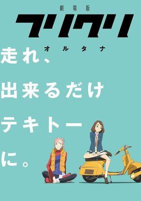 FLCL - Alternative's Poster