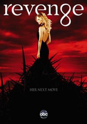 『リベンジ シーズン2』のポスター