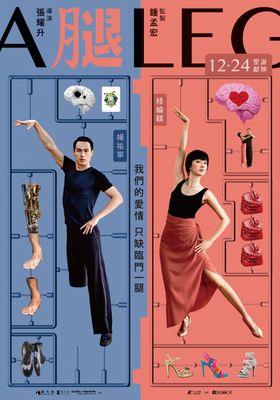 A Leg's Poster