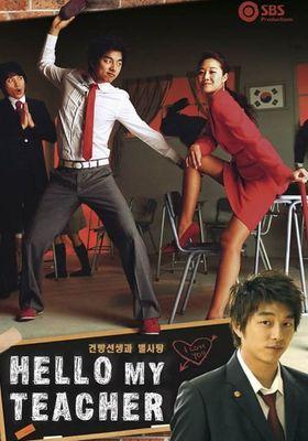 Hello My Teacher 's Poster