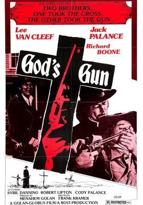 신의 총의 포스터