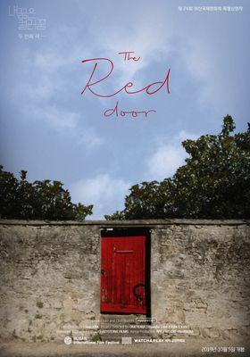 『내 꿈은 컬러 꿈 #2 : the Red Door』のポスター