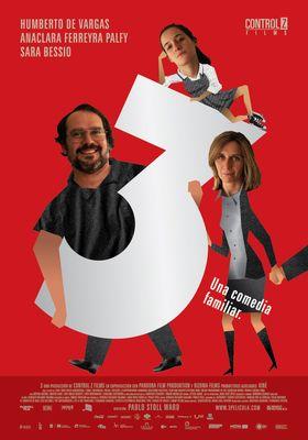 3의 포스터