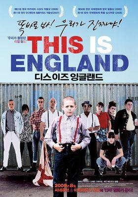 디스 이즈 잉글랜드의 포스터