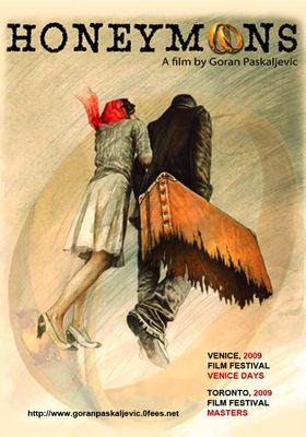 허니문의 포스터