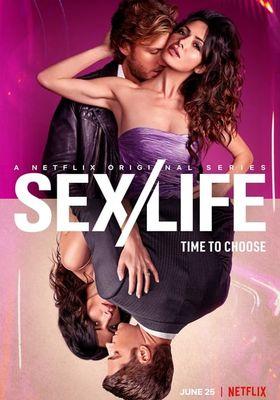 『セックス/ライフ』のポスター