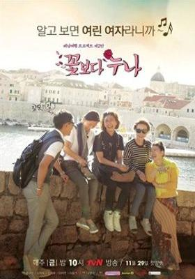 Noonas Over Flowers's Poster