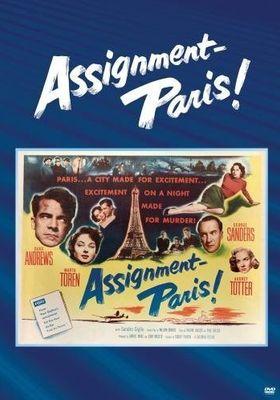 『어사인먼트: 파리』のポスター
