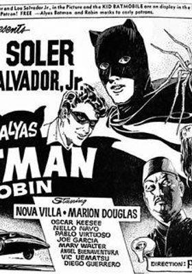 엘리야스 배트맨 앳 로빈의 포스터