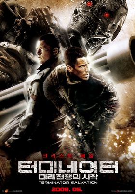 Terminator Salvation's Poster