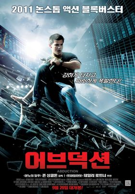 Abduction's Poster