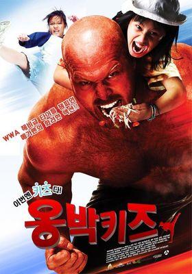 SOMTUM's Poster