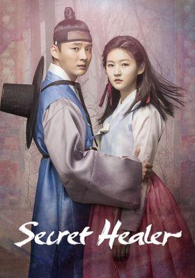 Secret Healer 's Poster