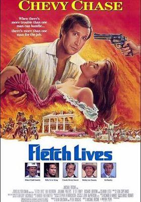 후레치 2의 포스터