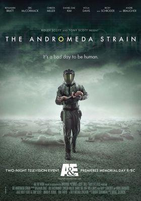 안드로메다의 위기의 포스터