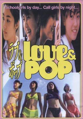 러브 & 팝의 포스터