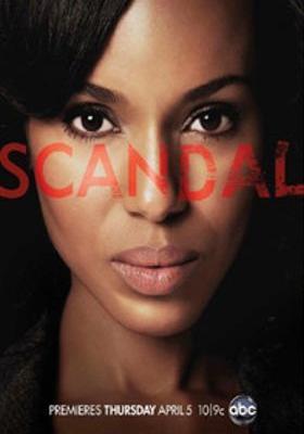 스캔들 시즌 1의 포스터