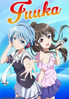 Fuuka 's Poster