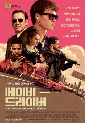 Baby Driver's Poster
