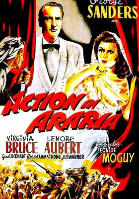 액션 인 아라비아의 포스터