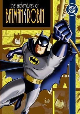 배트맨 애니메이션 시리즈 시즌 2의 포스터