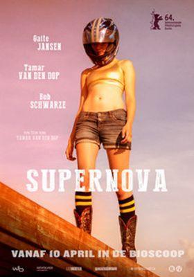 슈퍼노바의 포스터