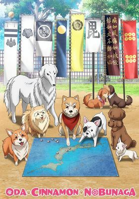 Oda Cinnamon Nobunaga 's Poster