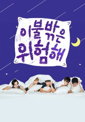 It's Dangerous Beyond The Blankets's Poster