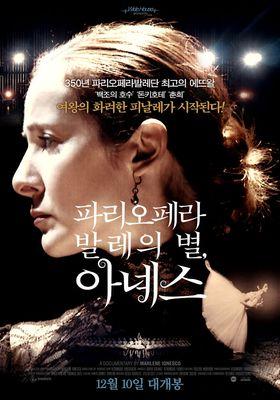 파리오페라 발레의 별, 아녜스의 포스터