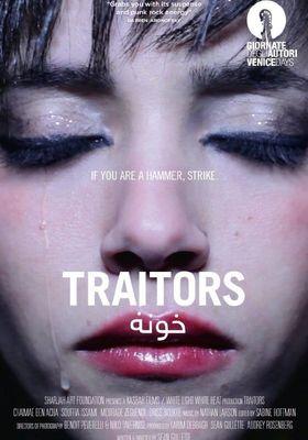 Traitors's Poster