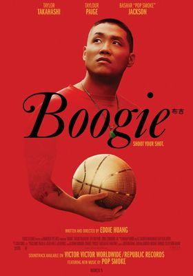 『Boogie(原題)』のポスター