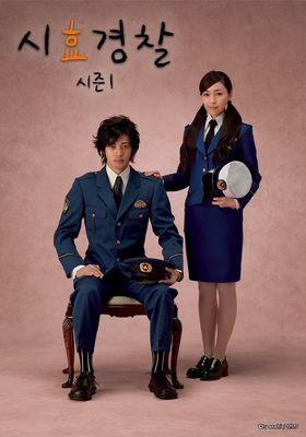 Jikou Keisatsu Season 1's Poster
