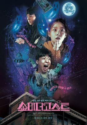 Show Me the Ghost's Poster
