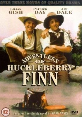 『ハックルベリー・フィンの大冒険』のポスター