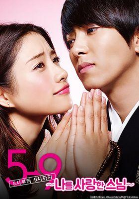 『5→9〜私に恋したお坊さん〜』のポスター