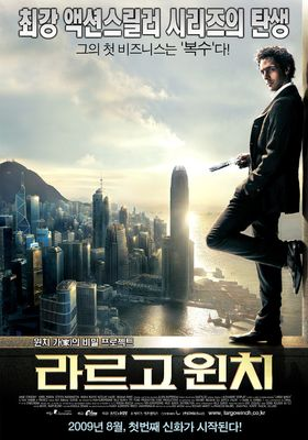 The Heir Apparent: Largo Winch's Poster