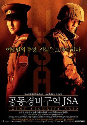 공동경비구역 JSA의 포스터