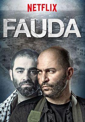 『ファウダ -報復の連鎖-シーズン 1』のポスター