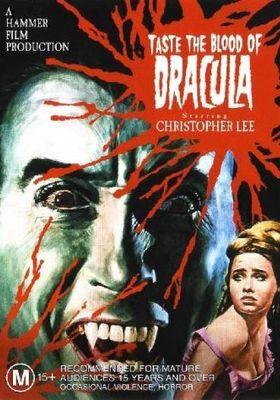 드라큘라 피의 맛의 포스터