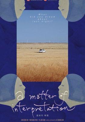 A Matter of Interpretation's Poster