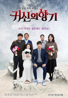 Scent of a Ghost's Poster