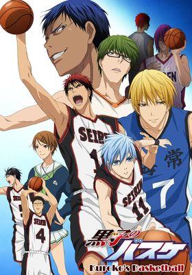 Kuroko's Basketball Season 1's Poster