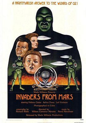 『惑星アドベンチャー スペースモンスター襲来!』のポスター