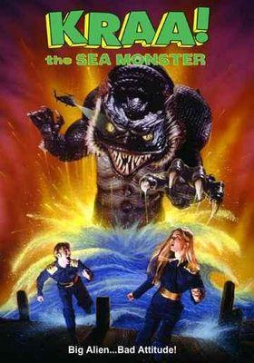 우주괴물 왕가리의 포스터