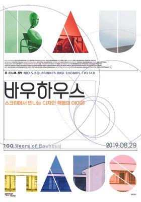 Bauhaus Spirit: 100 Years of Bauhaus's Poster