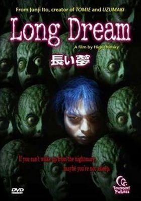 Long Dream의 포스터
