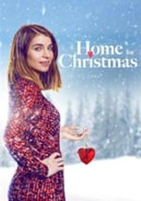 크리스마스에 집에 가려면 시즌 2의 포스터