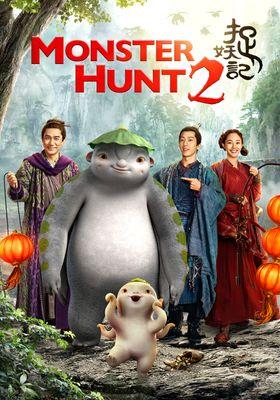 Monster Hunt 2's Poster